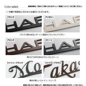 表札「ALC」 すっきりとしたピンタイプ ステンレス製|naturulu|05