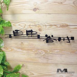 表札【ファミーユ ドゥ】全2種 漢字2世帯表札が新登場|naturulu