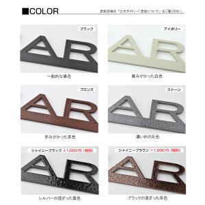 表札 「ラ・モード リザーラ」ステンレス おしゃれな漢字におしゃれなローマ字|naturulu|14