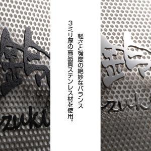 表札 「ラ・モード リザーラ」ステンレス おしゃれな漢字におしゃれなローマ字|naturulu|04
