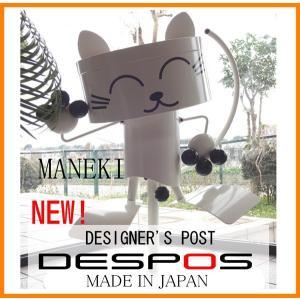 キャラクターポスト「まねき」全6色 おしゃれでかわいいネコちゃんの郵便受け 送料無料|naturulu
