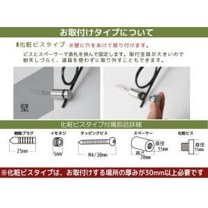 表札「リーフシンプル」シンプルなリーフ柄 ステンレス製|naturulu|07