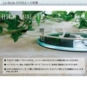 ガラス表札「ラ・モード エトワール1」お洒落なオーバルガラス 漢字|naturulu|02