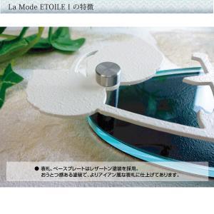 ガラス表札「ラ・モード エトワール1」お洒落なオーバルガラス 漢字|naturulu|03