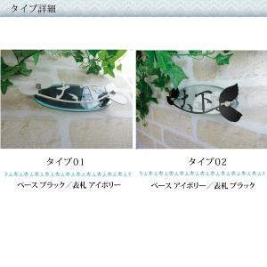 ガラス表札「ラ・モード エトワール1」お洒落なオーバルガラス 漢字|naturulu|04