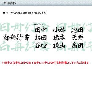 ガラス表札「ラ・モード エトワール1」お洒落なオーバルガラス 漢字|naturulu|06
