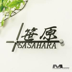 表札「ラ・モード SIB」 デザイン性の高いココだけの一品|naturulu