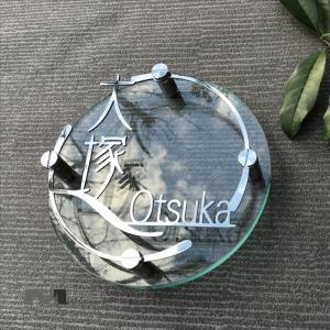 ガラス表札「ラ・モード ソレイユルヴェール」|naturulu