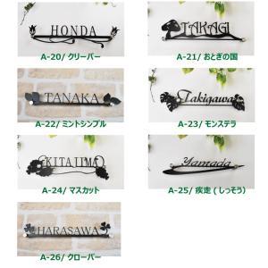 表札「タイプA アレンジ」全7種 デザイン表札が続々登場|naturulu|02