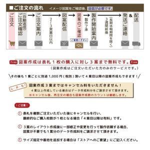 表札「タイプA アレンジ」全7種 デザイン表札が続々登場|naturulu|11