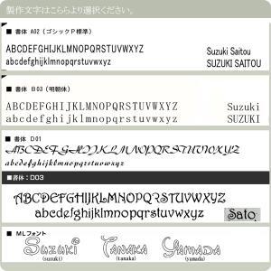 表札「タイプA アレンジ」全7種 デザイン表札が続々登場|naturulu|03
