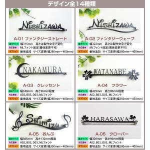 表札「タイプA」 全16種の豊富なデザイン ステンレス製|naturulu|02