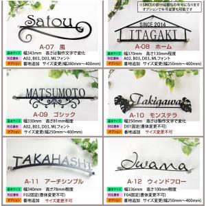 表札「タイプA」 全16種の豊富なデザイン ステンレス製|naturulu|03
