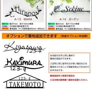 表札「タイプA」 全16種の豊富なデザイン ステンレス製|naturulu|04