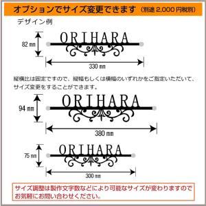 表札「タイプA」 全16種の豊富なデザイン ステンレス製|naturulu|05