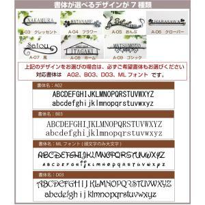 表札「タイプA」 全16種の豊富なデザイン ステンレス製|naturulu|07