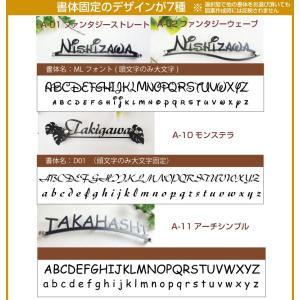 表札「タイプA」 全16種の豊富なデザイン ステンレス製|naturulu|08