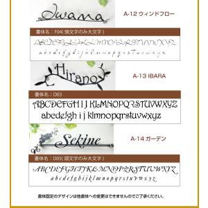 表札「タイプA」 全16種の豊富なデザイン ステンレス製|naturulu|09