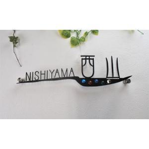 表札「タイプKP」 パワーストーン付き 漢字とローマ字|naturulu|02