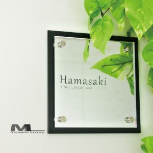 表札【シンプルプレートC2】鏡面アクリルの美しい輝き|naturulu