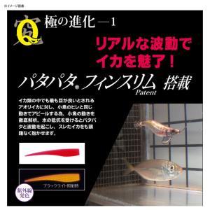 エギング(エギ) ヨーヅリ パタパタQ 3.5...の詳細画像1