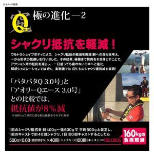 エギング(エギ) ヨーヅリ パタパタQ 3.5...の詳細画像2