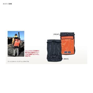 ■カラー:オレンジ ■ジャンル:タックルボックス・収納/タックルバッグ/リュック型 ■メーカー: K...