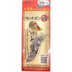 三宅商店 タッチポン陸(おか) 3S 6.5g #06 アカキン(ホロ)