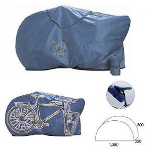 自転車バッグ オーストリッチ 超速FIVE輪行袋 ネイビーブルー