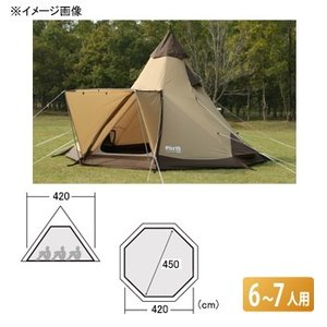 ■納期:1週間〜10日 ■ジャンル:テント・タープ/テント・タープアクセサリー/テント用アクセサリー...