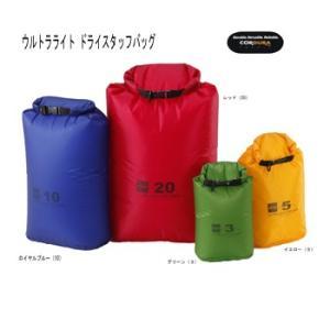 ■サイズ:3リットル ■カラー:グリーン ■ジャンル:アウトドアリュック・ザック・バッグ/スタッフバ...