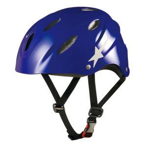 ■納期:1週間〜10日 ■カラー:ブルー ■ジャンル:自転車・サイクル/自転車アクセサリー/自転車用...