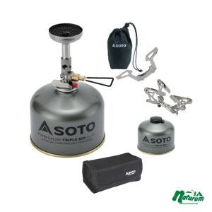 SOTO / バーベキュー用品 / 送料無料/SOTO シングルコンロ マイクロレギュレーターストーブ ウインドマスター 限定セットお得な4点セット/の商品画像|ナビ