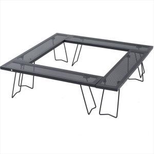 アウトドアテーブル ONOE マルチファイヤーテーブル MT-8317|naturum-od