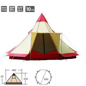15日限定ほぼ全品P5倍 トラスト テント ogawa ピルツ19 レッド×サンド 10人用 日本製 廃番特価