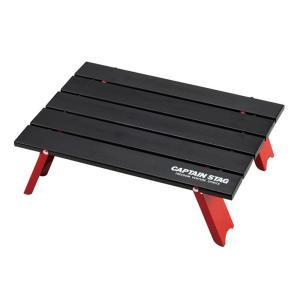 アウトドアテーブル キャプテンスタッグ アルミロールテーブルコンパクト ブラック