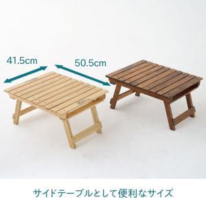 アウトドアテーブル TENT FACTORY ウッドライン グランドミッドテーブル 50.5×41.5 ブラウン|naturum-od|02