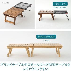 アウトドアテーブル TENT FACTORY ウッドライン グランドミッドテーブル 50.5×41.5 ブラウン|naturum-od|04