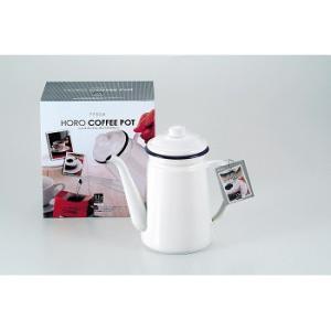 キッチンツール PEARL LIFE フェスカ ホーローコーヒーポット 1.1L ホワイト