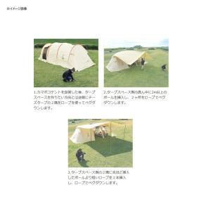 タープ・シェルター DOD チーズタープ 5m×5m ブラック|naturum-od|13