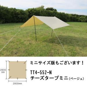 タープ・シェルター DOD チーズタープ 5m×5m ブラック|naturum-od|14