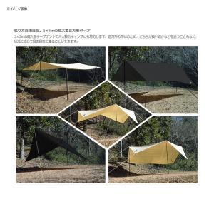 タープ・シェルター DOD チーズタープ 5m×5m ブラック|naturum-od|10