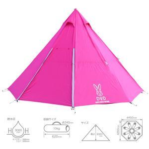 ■納期:1週間〜10日 ■カラー:ピンク ■ジャンル:テント・タープ/テント/ワンポールテント ■メ...