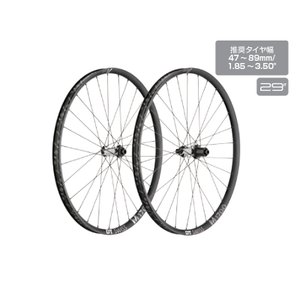 自転車用品 誕生日プレゼント 送料無料(一部地域を除く) DT SWISS M 1700 29 30 ブースト スプライン ホイールセット