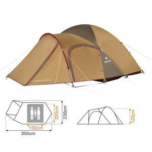 ■納期:即納 ■サイズ:S ■ジャンル:テント・タープ/テント/ファミリードームテント ■メーカー:...