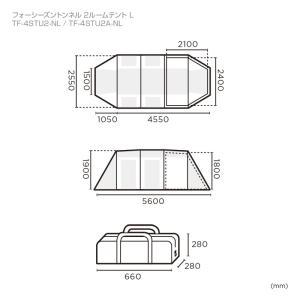 テント TENT FACTORY トンネル2ルームテント ロング 専用グランドシート付き グラスファイバー|naturum-od|20
