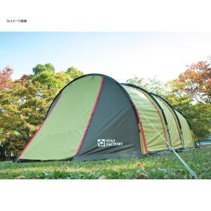 テント TENT FACTORY トンネル2ルームテント ロング 専用グランドシート付き グラスファイバー|naturum-od|03