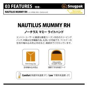 マミー型シュラフ スナグパック ノーチラス マミー ライトハンド 下限-2度 テレインカモ|naturum-od|05