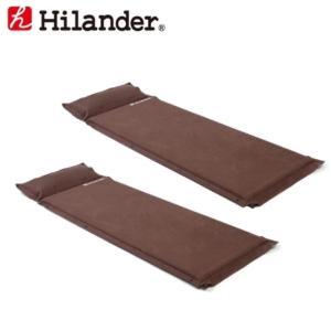 アウトドアマット ハイランダー スエードインフレーターマット(枕付きタイプ) 5.0cm お得な2点セット シングル(2本) ブラウン|naturum-od