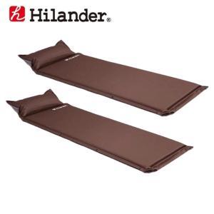 アウトドアマット ハイランダー インフレーターマット(枕付きタイプ) 4.0cm×2 お得な2点セット ブラウン naturum-od